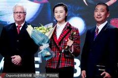 高清:国际乒联年度颁奖盛典举行 丁宁连续三年当选最佳女运动员
