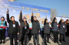 """""""中国·兴城海峡杯""""国际冬泳邀请赛2月10日开赛"""